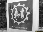 mehanika_14